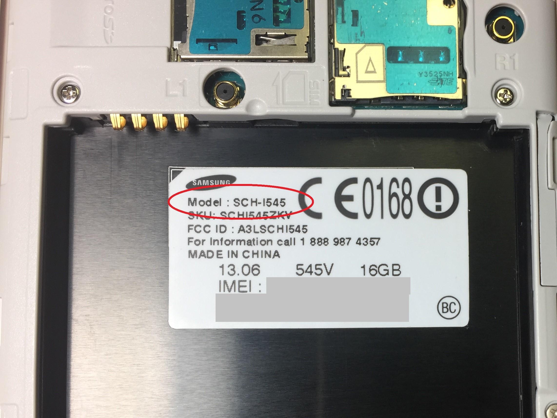 model number Samsung phone repair