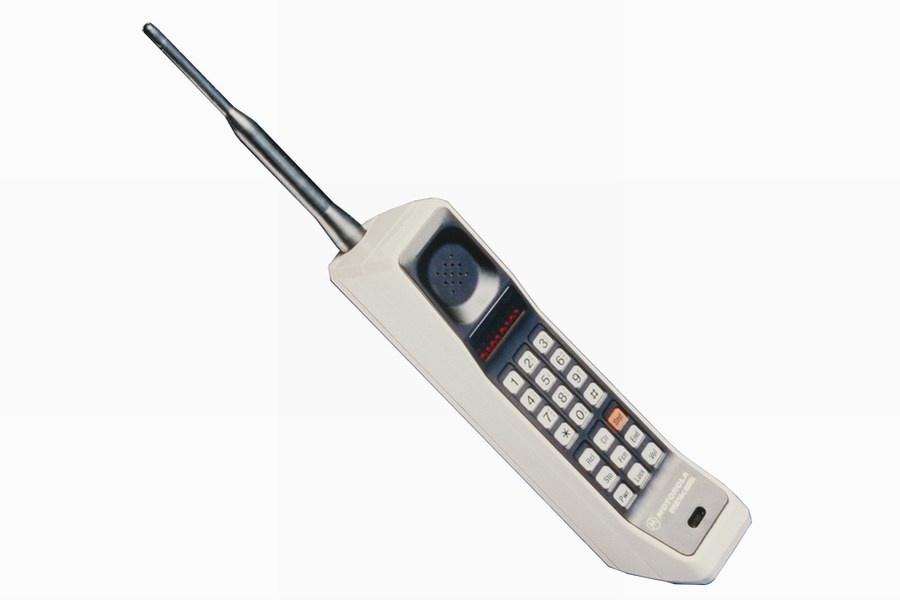 Cell Phone Repair 17011